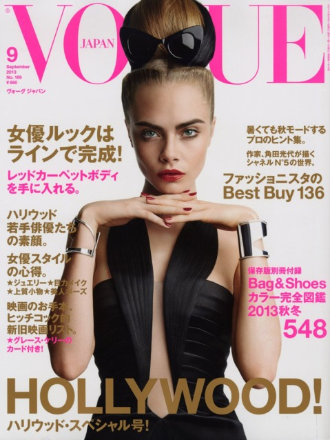 Cara-Delevingne-Vogue-Japan-September-2013