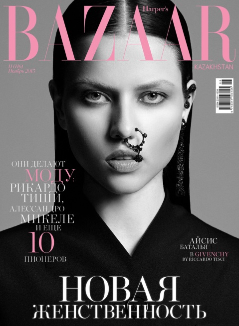 Isis Bataglia for Harper's Bazaar Kazakhstan by Louis Christopher
